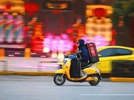 四大外卖平台在京成立自律联盟
