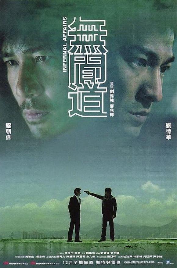 中国卧底电影盘点 《龙虾刑警》或成另类之作