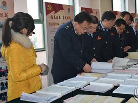 平陆县国税局党员到市国税局观摩党建