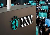 IBM第一季度营收190.72亿美元 净利16.79亿美元