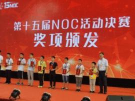 运城市两学生荣获全国机器人迷宫越野赛二等奖