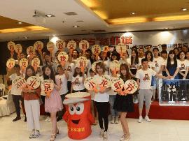 """""""翘公主""""品牌升级:欲引领京城小龙虾餐饮行业"""