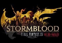 《最终幻想14》新资料片演示