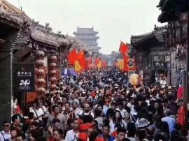 """""""双节""""假期 山西4天共接待海内外游客300多万人次"""
