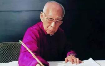 潮州国学大师饶宗颐先生去世,享年101岁