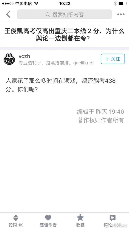 业界《绝地求生》开发商回应传闻称腾讯并未对其投资08-16作者:熊猫命85
