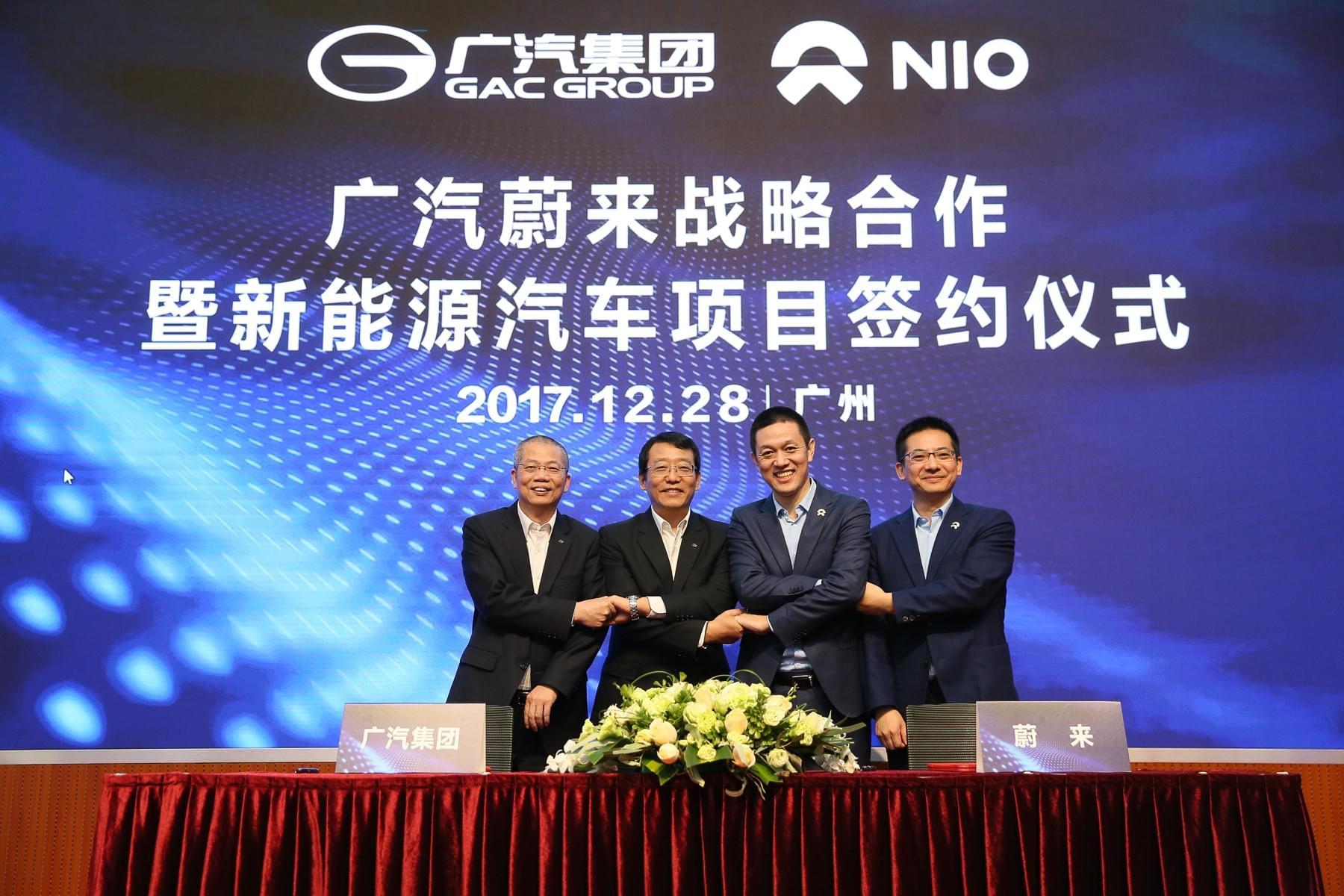 广汽蔚来正式签署新能源汽车项目 产业链全面合作