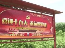 阳西一村打造党建新阵地 激发基层新活力