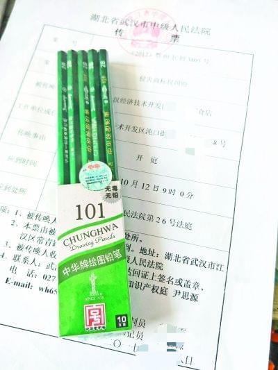 """小卖部卖20支假""""中华""""铅笔被厂家索赔3万元"""