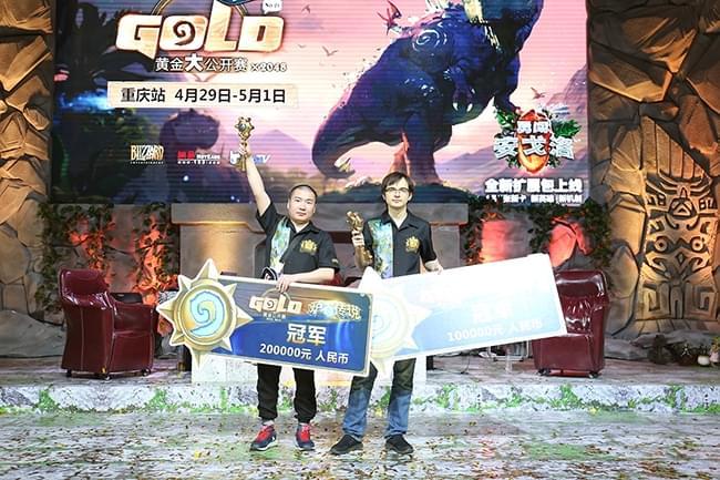 """黄金大公开赛重庆站落幕:""""K神""""Kolento夺冠"""
