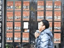 东北老师来深圳炒房后暴富 10年赚了3千万