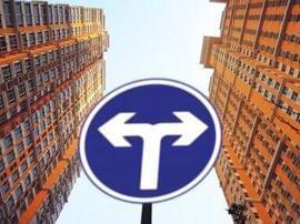 楼市下行 分化加剧 15家龙头房企6月销售额增五成