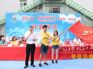 """海外华裔青少年""""中国寻根之旅""""夏令营湛江营开营"""