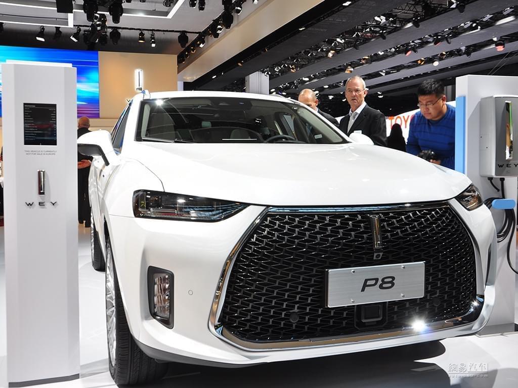 首款新能源车 WEY P8将在今年四季度上市