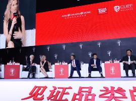见证品类的力量 第三届定位中国峰会在沪成功举行