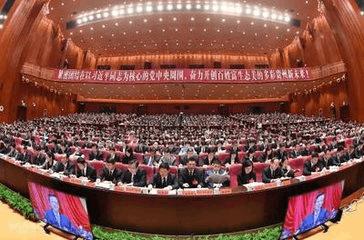 省第十二次党代会今日开幕 惠州26名省党代表出席