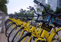 ofo摩拜回应上海共享单车限令:全力配合不投新