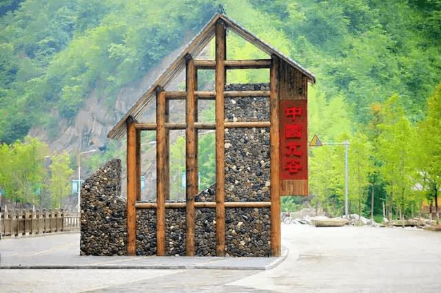 隐藏在重庆最东边的秦巴秘境 景美人少费用低