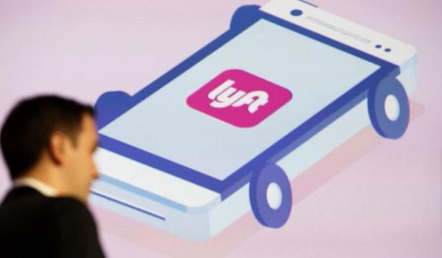 Lyft完成新一轮15亿美元融资 估值达115亿美元