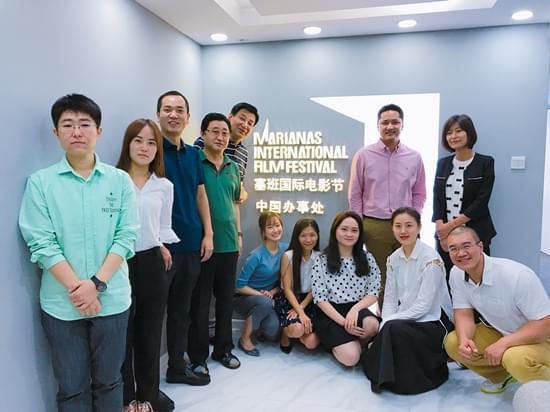 塞班国际电影节主办地代表团赴中国视察指导工作