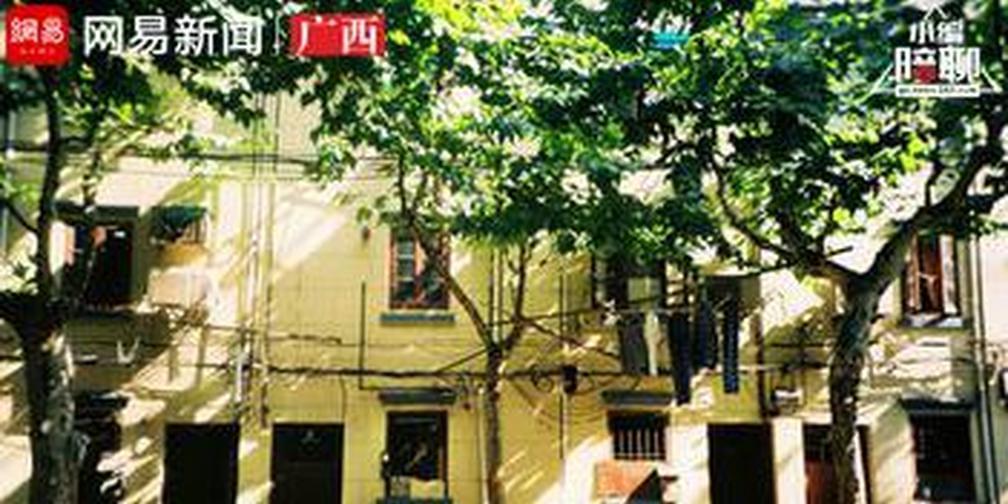 陪聊|李荣浩歌里的老街也有老南宁的回忆