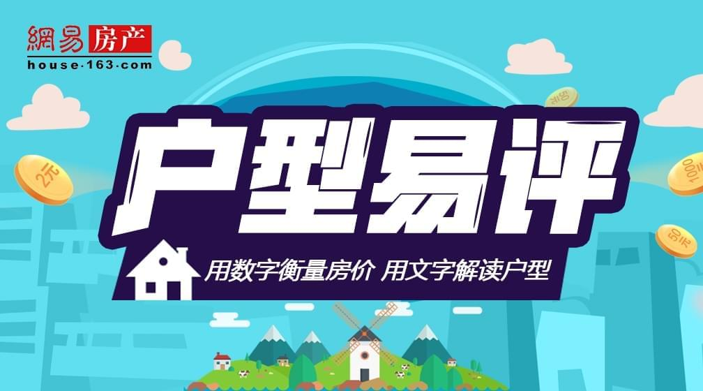 新华联雅园133㎡三居