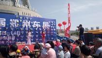 河南省重点餐企食材安全提升工程誓师大会