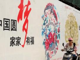 """泰州成立户外广告协会 为户外广告注入更多""""文明""""元"""