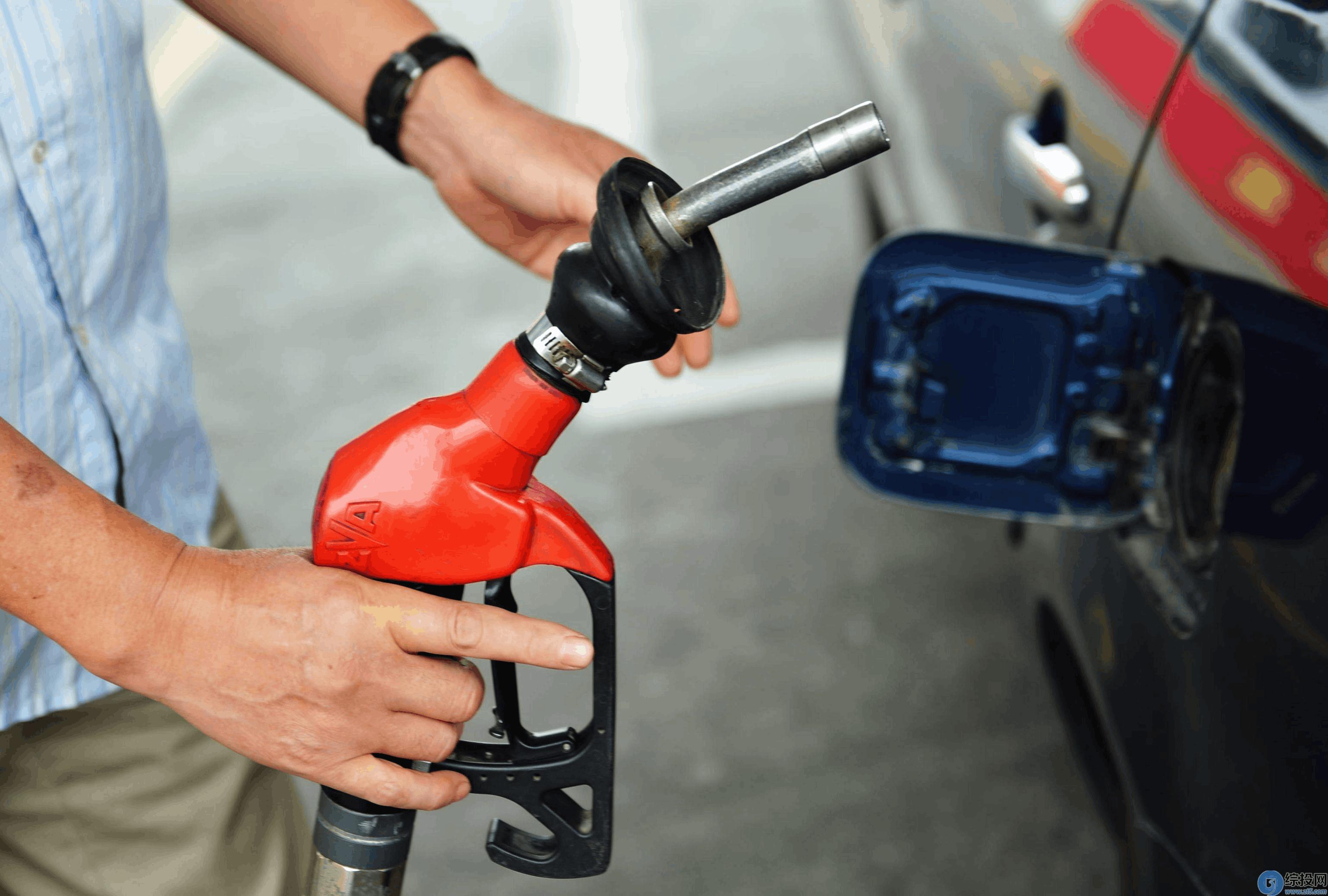 周四去加油吧 成品油价预计每升上调0.08至0.11元