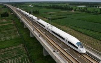 正在修建的中国最东边的高铁线路