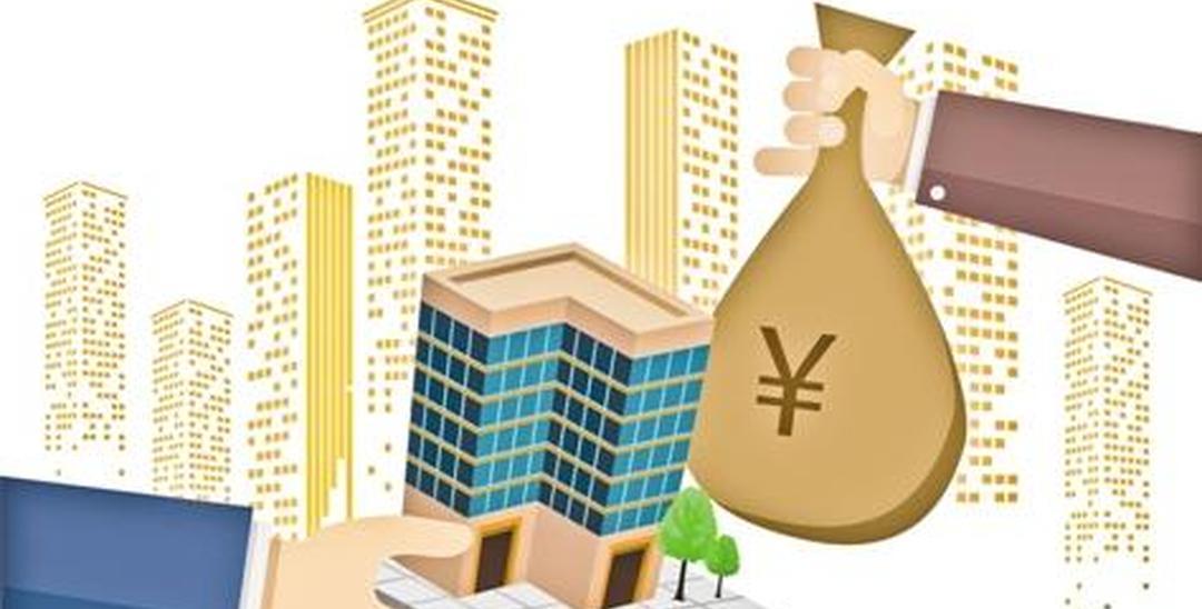房地产之争: 金融机构阔绰 实体企业卖房套现
