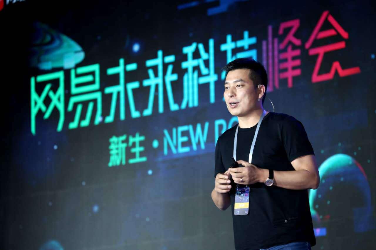 暴风TV刘耀平:人工智能电视是我们的新赛道