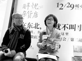 《解忧杂货店》接地气 王俊凯被赞不是明星是演员