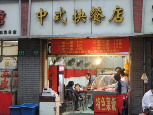 大三学生合伙开快餐店月入5万 同学称其小土豪