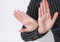 残疾考生事业单位招聘第1却落选 被指就业歧视