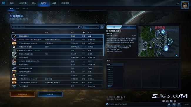 如何下载游玩SC2?星际争霸2免费版本新手攻略介绍