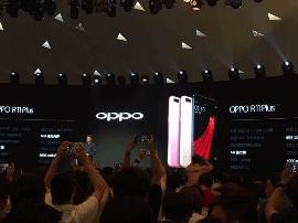 OPPO称超过1亿人使用自家手机 提前透露R11参数