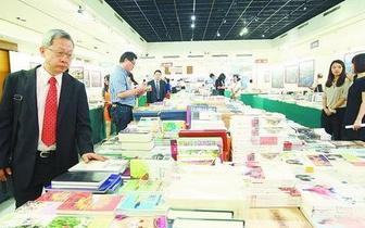 第十四届海峡两岸图书交易会将于8月在台举办