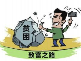 陕州区统计局脱贫攻坚不含糊做到真扶贫