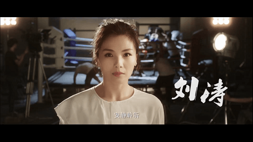 """""""亲爱的客栈""""概念片亮相 刘涛王珂唤醒忙碌的你"""