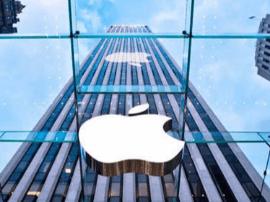 """苹果新专利曝光 虚拟物体""""无缝嵌入""""实际环境"""