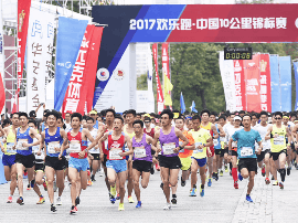 欢乐跑中国深圳站开跑 618人获英雄戒指