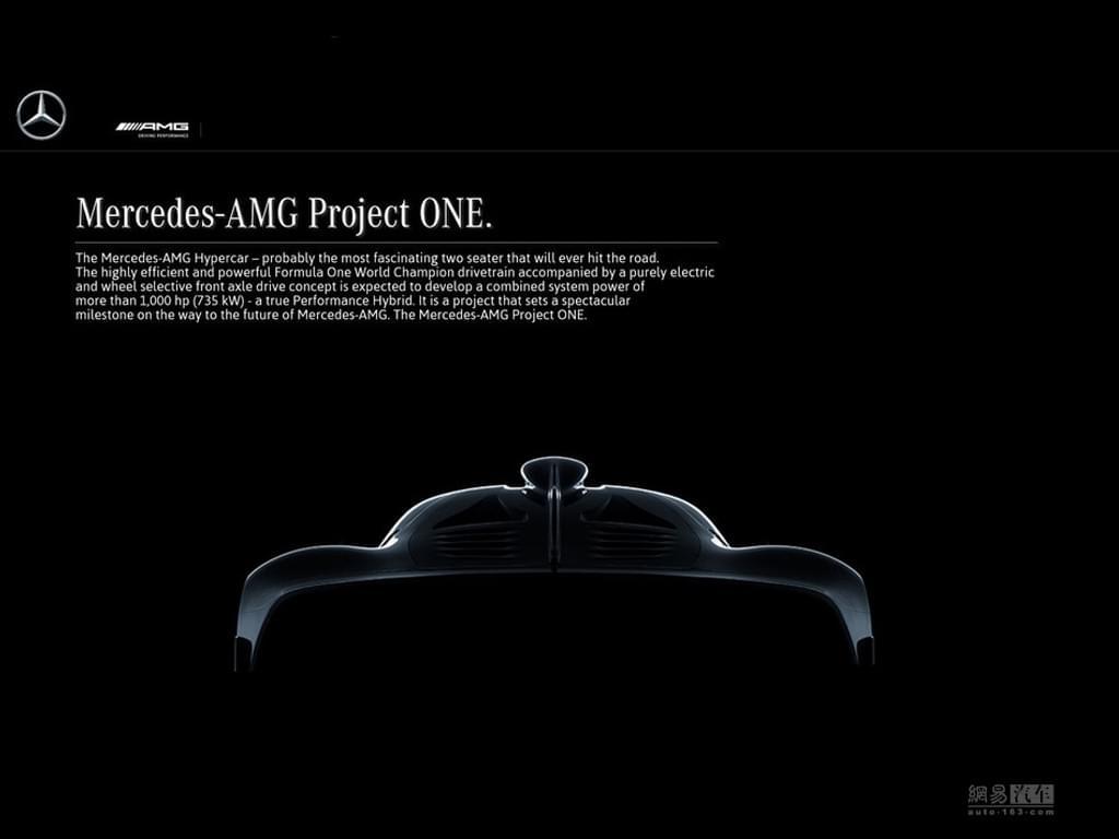 不仅有超跑 AMG将推更多混动/电动车型