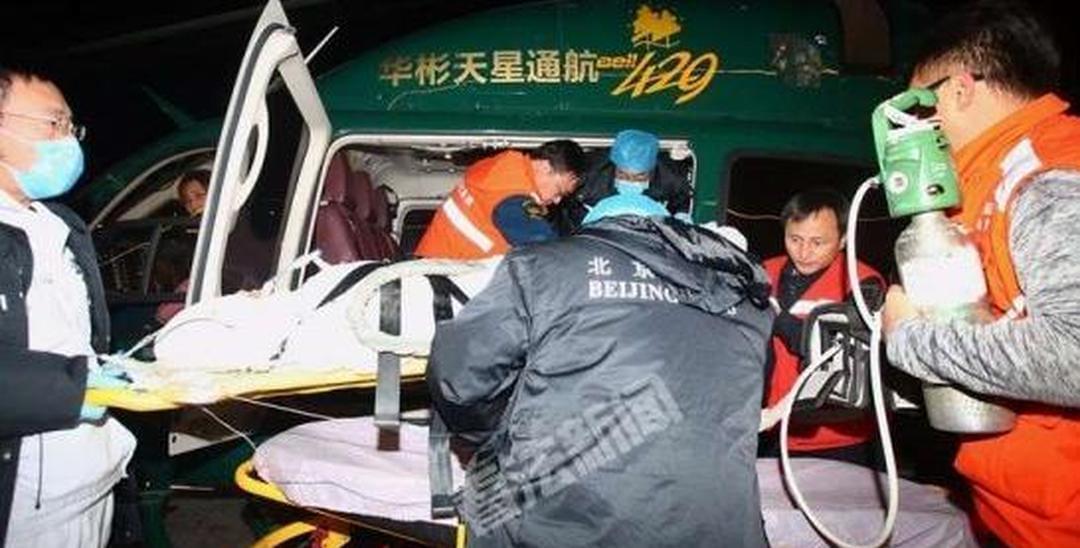 14岁男孩心脏骤停 直升机救援送达北京