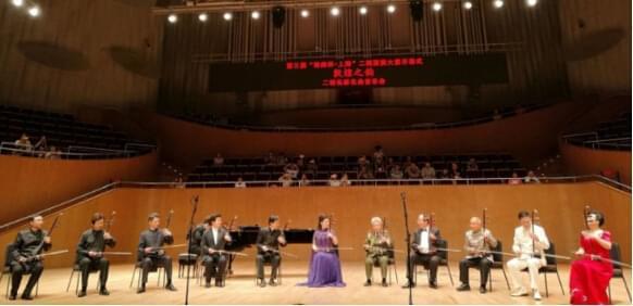 开幕式名家音乐会