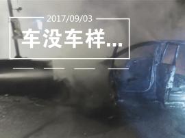 """东莞一司机开夜车起火 这是是怎样的""""老司机""""?"""