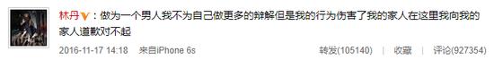 315维权日 娱乐圈各种出轨谣言为何没人维权 因为一抓一个准