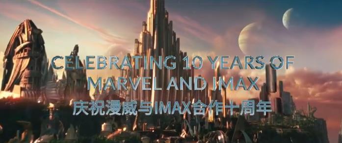 《复联3》成首部全片使用IMAX摄影机拍摄的大片