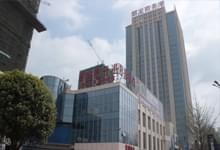 麒龙商务港 双地铁口旺铺6680元