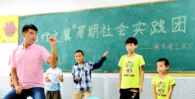 燕京理工学院大学生在河北易县开展社会